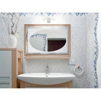 Infrarot-Spiegelheizung infranomic-Mirror 500 Watt, 90 x...