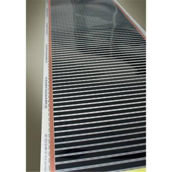 elektrische Fußbodenheizung ecofilm 80-100